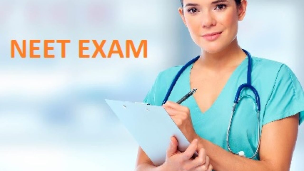 neet entrance exam 2018 registration